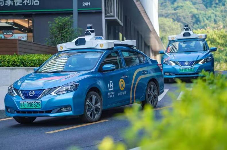 广州加速智能网联汽车全产业链发展